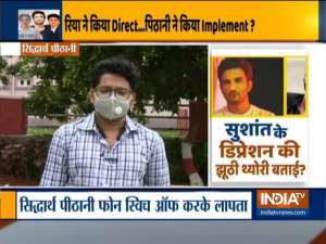 Reasons to doubt Siddharth Pithani in Sushant Singh Rajput death case