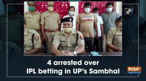 4 arrested over IPL betting in UP's Sambhal