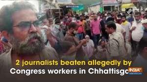 2 journalists beaten allegedly by Congress workers in Chhattisgarh