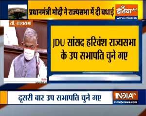 VIDEO: JD-U MP Harivansh re-elected Deputy Chairman of Rajya Sabha