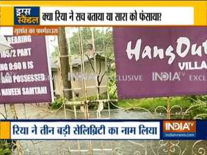 Drugs used to be taken in party at Sushant's farmhouse: sources