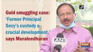 Gold smuggling case: 'Former Principal Secy's custody a crucial development,' says Muraleedharan