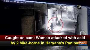 Caught on cam: Woman attacked with acid by 2 bike-borne in Haryana's Panipat
