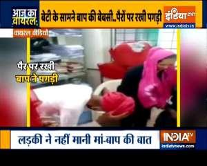 Watch India TV's show Aaj ka Viral | October 11, 2020
