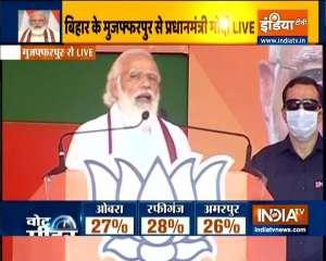 Bihar Assembly Election 2020: PM Modi addresses rally at Muzaffarpur