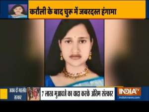 Rajasthan: Ruckus over the death of a pregnant woman in Churu, body was cremated after 3 days