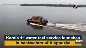 Kerala 1st water taxi service launches in backwaters of Alappuzha