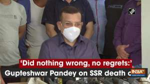'Did nothing wrong, no regrets:' Gupteshwar Pandey on SSR death case
