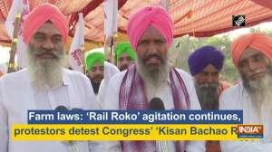 Farm laws: 'Rail Roko' agitation continues, protestors detest Congress' 'Kisan Bachao Rally'