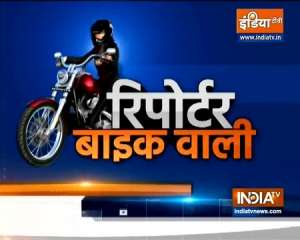 Reporter bike wali talks with BJP's Manoj Tiwari on Bihar election