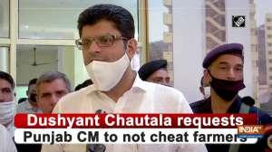 Dushyant Chautala requests Punjab CM to not cheat farmers