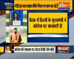 CM Kejriwal wants 1,000 ICU beds in centre-run hospitals