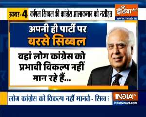 Top 9: Congress's Kapil Sibal says time for introspection over