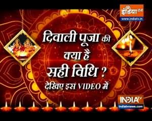 Diwali 2020 Lakshmi puja shubh muhurat, mantra and puja vidhi