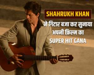 Shah Rukh Khan will leave you mesmerised with his singing