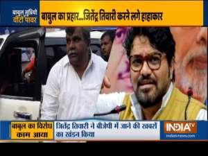 TMC MLA Jitendra Tiwari makes U-turn and rejoins party: Know why
