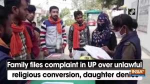 Family files complaint in UP over unlawful religious conversion, daughter denies