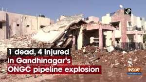 1 dead, 4 injured in Gandhinagar's ONGC pipeline explosion