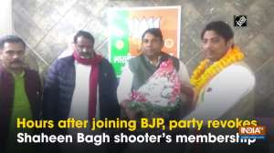 Hours after joining BJP, party revokes ShaheenBagh shooter's membership