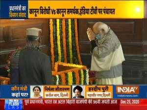 PM, others pay floral tribute to Pandit Madan Mohan Malaviya, Atal Bihari Vajpayee on birth anniversary