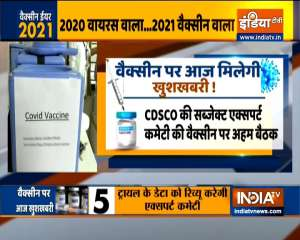 Covid-19 vaccines: Expert panel to meet today to review data on Serum Institute, Bharat Biotech