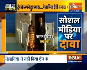 Aaj Ka Viral:  Melania Trump walks away as Donald Trump stop to pose