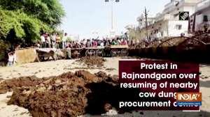 Protest in Rajnandgaon over resuming of nearby cow dung procurement centre