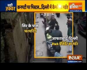 Unidentified assailants open fire in Delhi, 1 dead