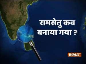 ASI to undertake underwater exploration and research of Ram Setu