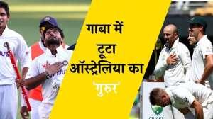 AUS vs IND: India end Australia's 32 years of GABBA dominance