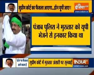 Hearing in SC on petition to bring Ansari back to Uttar Pradesh