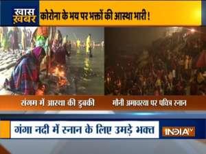 Devotees took a holy dip in river Ganga in Varanasi and Prayagraj