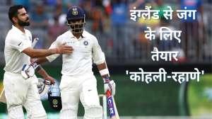 India vs England 2021: Virat Kohli, Ajinkya Rahane hit the nets ahead of 1st Test