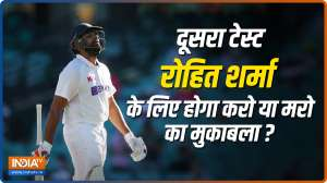 IND vs ENG: Struggling Rohit Sharma to face do-or-die battle in 2nd Test