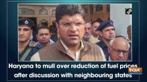 Haryana to mull over reduction of fuel prices after discussion with neighbouring states