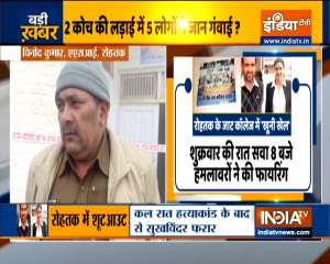 Three people killed after a firing incident took place in a Rohtak college