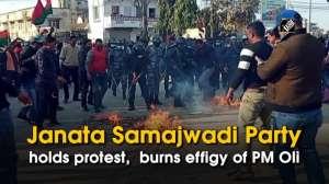 Janata Samajwadi Party holds protest, burns effigy of PM Oli