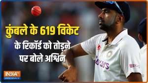 IND vs ENG: Anil Kumble's 619 Test wickets not on my mind, says Ashwin
