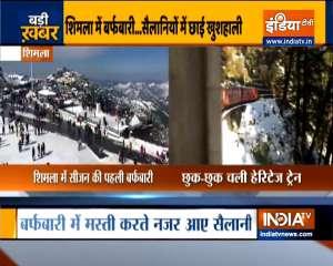 Shimla receives heavy snowfall