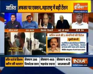 Kurukshetra: Political tussle intensifies in Maharashtra over Sachin Vaze's arrest, Watch Full Debat