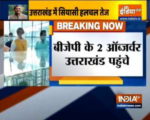 Uttarakhand: Former CM Raman Singh and  Dushyant Gautam reached as Supervisor