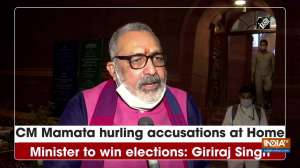 CM Mamata hurling accusations at Home Minister to win elections: Giriraj Singh