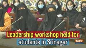 Leadership workshop held for students in Srinagar
