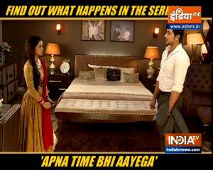 Find out what will happen in the upcoming episode of 'Apna Time Bhi Ayega'