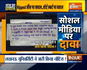 Aaj Ka Viral:  Know the Reality Behind the viral dress code Post of LU women's hostel ?