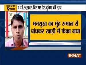 Vinayak Shinde killed Mansukh Hiren at the behest of Sachin Waze: Maharashtra ATS