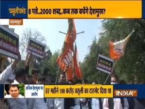 Maharashtra: BJP workers stage protest in Nagpur demanding CM Uddhav's resignation