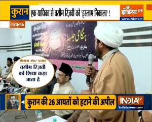 Waseem Rizvi's remark on Quran triggers Controversy, Top Shia body appeals SC to dismiss Rizvi's PIL