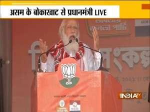 Assam will get 'double engine ki sarkar', 'doosri baar, BJP sarkar', says PM Modi in Bokakhat