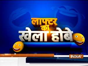 Laughter Ka Khela Hobe|  Watch Holi Special Show